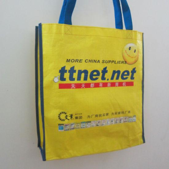 Custom Fashion Handled PP Woven Shopping Bag for Promotion