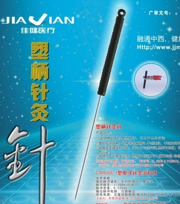 Acupuncture Needle with Conductive Handle pictures & photos