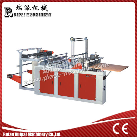 Computer Control Ruipai Brand One Line PE Bag Making Machine pictures & photos
