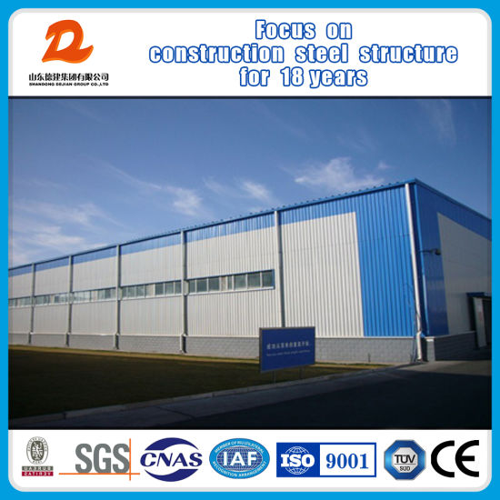 Easy Assemble Prefabricated Metal Construction for Plant Building pictures & photos