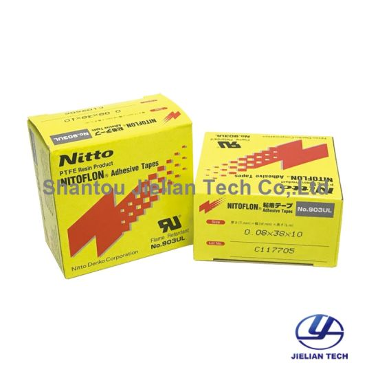 Nitto Denko Tape 903UL for Heat Sealing Machine pictures & photos