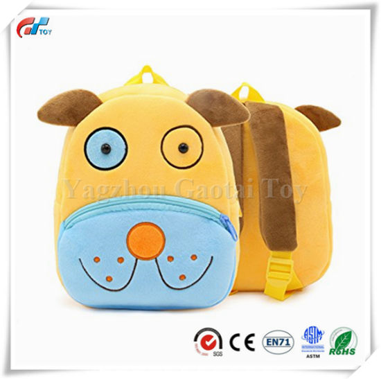 teddy Clothing, Shoes & Accessories Kids' Clothing, Shoes & Accs Lovely Animal Backpack Childrens