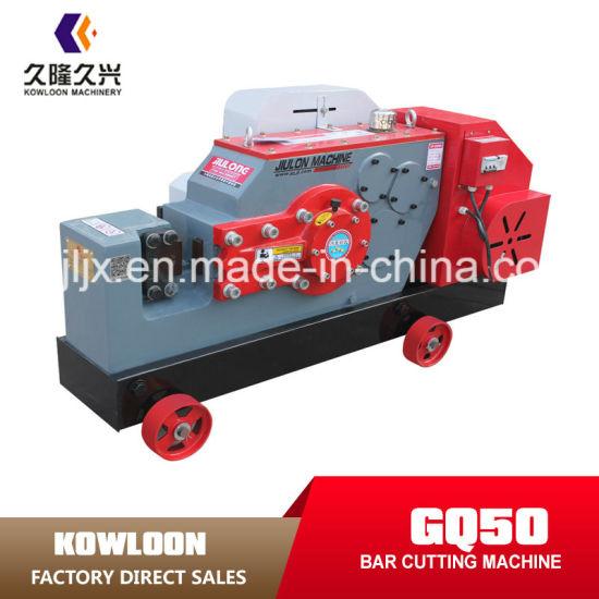 High Quality Steel Bar Cutter / Rebar Cutting Machine (GQ50)