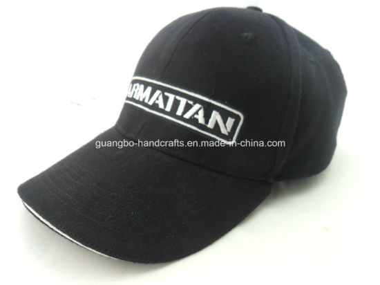 Customized Elastic Cotton Embroidery Flexfit Cap pictures & photos