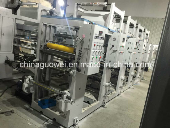 Double Rolling Double Releasing Rotogravure Printing Machinery (ASY-B) pictures & photos