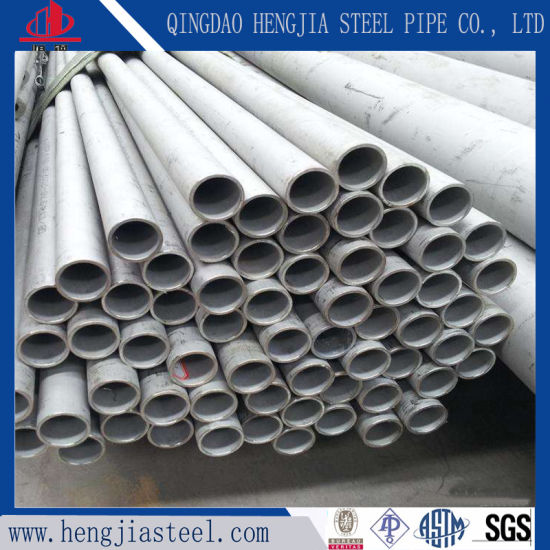 N08904/904L Super Austenitic Stainless Steel Pipe & China N08904/904L Super Austenitic Stainless Steel Pipe - China ...