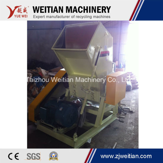 Ce Certificate 800 Strong Waste Plastic Crusher for Recycling