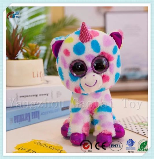 Ty Stuffed Animals Big Eyes Plush Baby Toy pictures & photos
