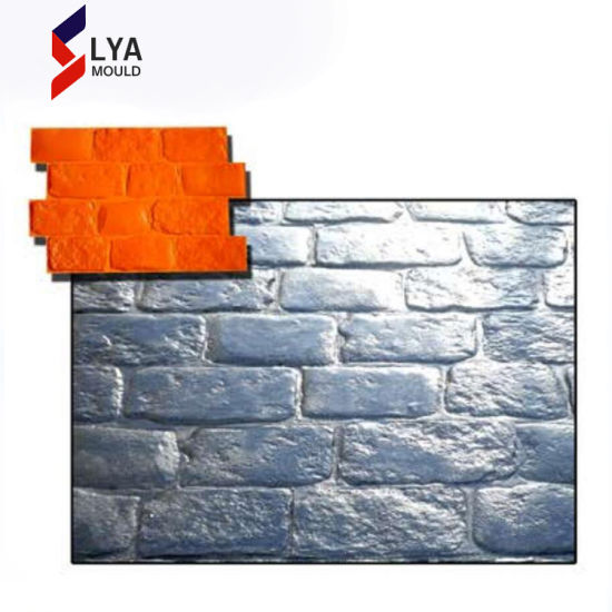 2018 Hot Sale Silicone Stamped Concrete Molds For