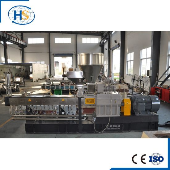 WPC Plastic Pelletizer Extrusion with Air Cooling Line pictures & photos