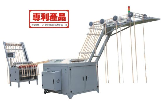 China Automatic Pre-Shrinking Machine for Textile - China