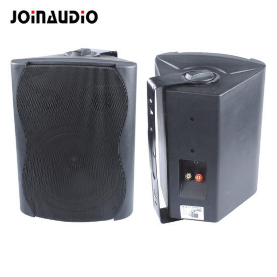 5inch Outdoor Wall Mount Speaker Box PA Speaker (MWL-5S)