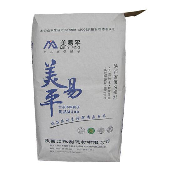 3 Ply Natural Kraft With External Valve Bag