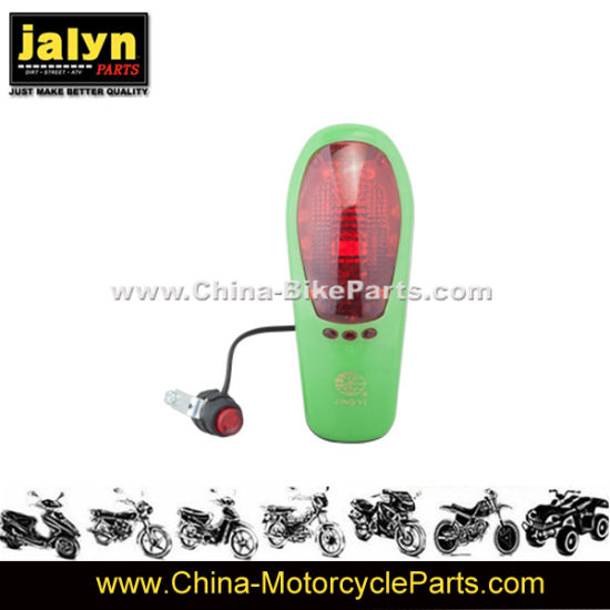 Jing Yi Electric Bicycle Horn 8 Sounds Flaring NOS