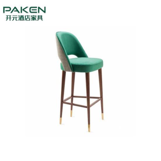 Hotel Furniture Modern Hotel Bar Lounge Chair
