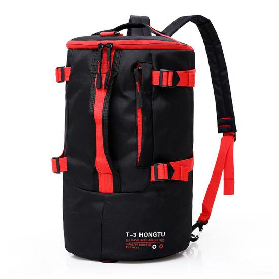 China 2018 Multi-Functional Custom Gym Bag Backpack Sports Bag ... d114d6613806e