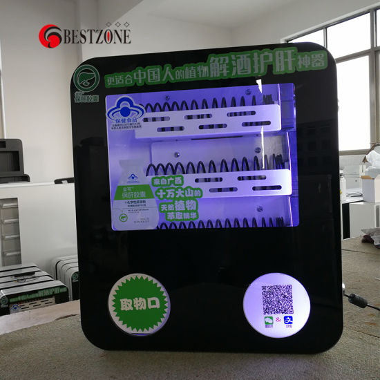 Mini Vending Machine for Single Condoms pictures & photos