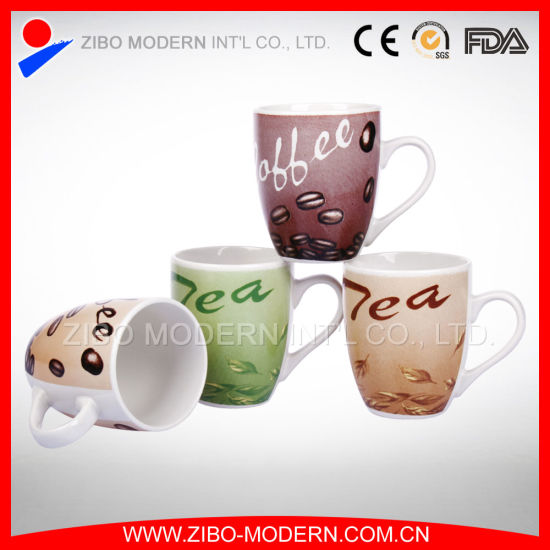 Fine Procelain Coffee Mug with Coffee and Tea Design Imprints (GP1013) pictures & photos