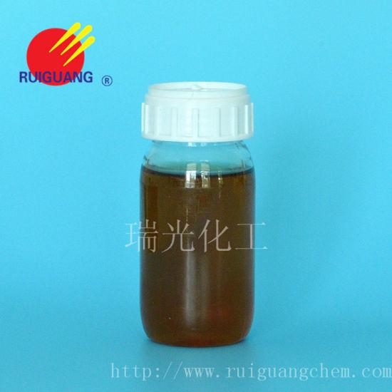 Antistatic Agent Rg-S01