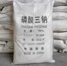 Trisodium Phosphate Tsp Sodium Phosphate, Tribasic Anhydrous Food Grade pictures & photos