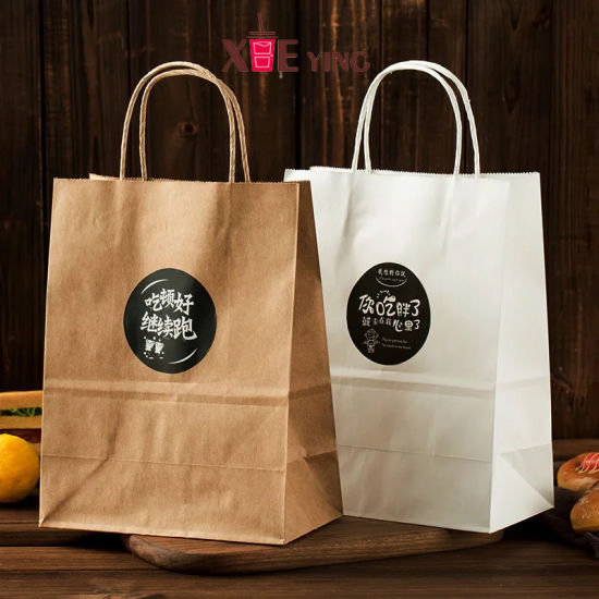 8ae0d39ae4 Custom Fashion Recyclable Printed Pattern Packing White/Black/Brown Kraft  Paper Bags with Twisted Handles