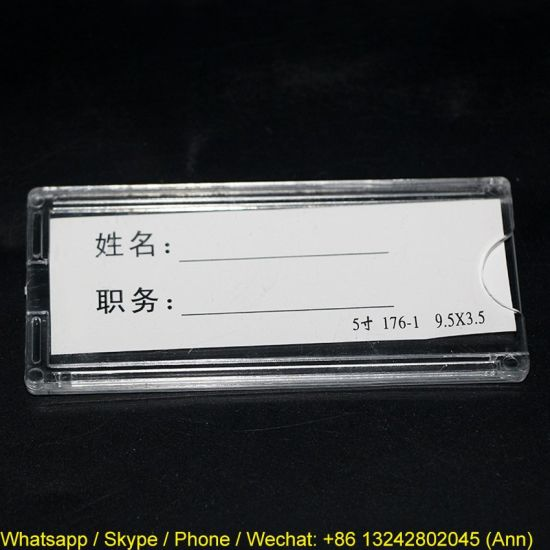 China wholesale clear acrylic name id card acrylic business card wholesale clear acrylic name id card acrylic business card holder reheart Gallery