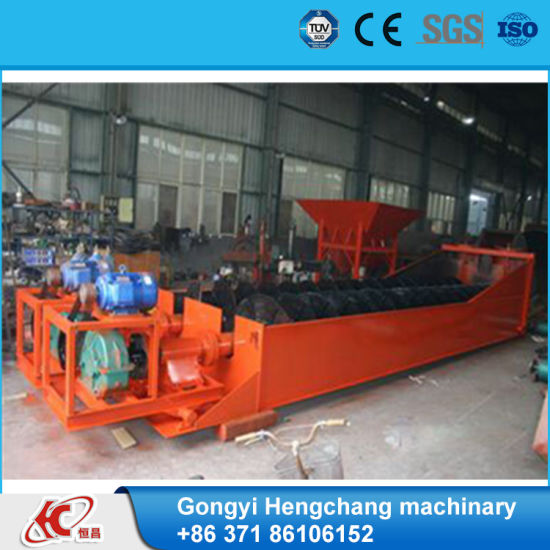 China Mining Spiral Sand and Gravel Washing Machine pictures & photos