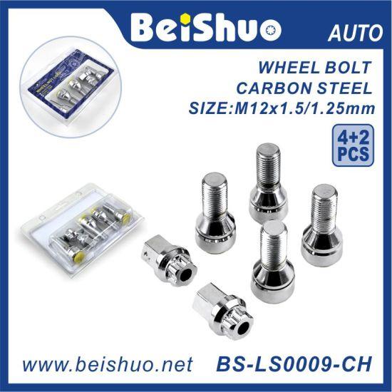 4PCS Wheel Lug Bolt with 2 Keys