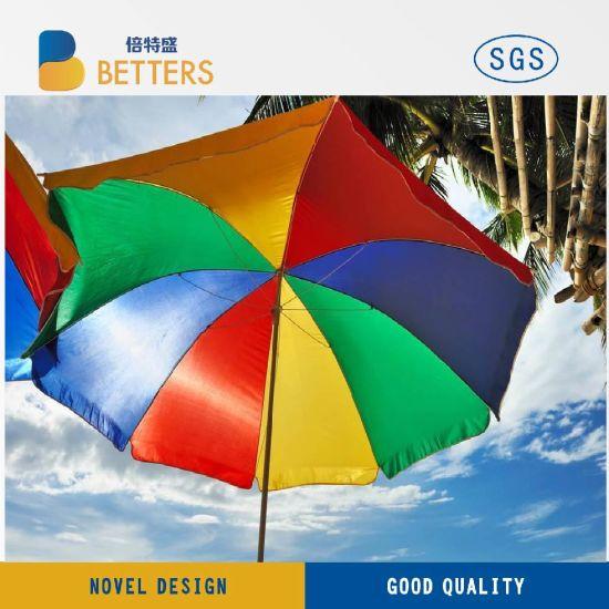 Giant 8 Rainbow Beach Umbrella