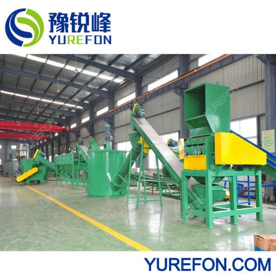 Plastic Recycling Machine of PP PE HDPE LDPE Film Washing Line
