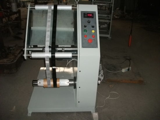 Label Inspecting Machine (ZB-320A) pictures & photos