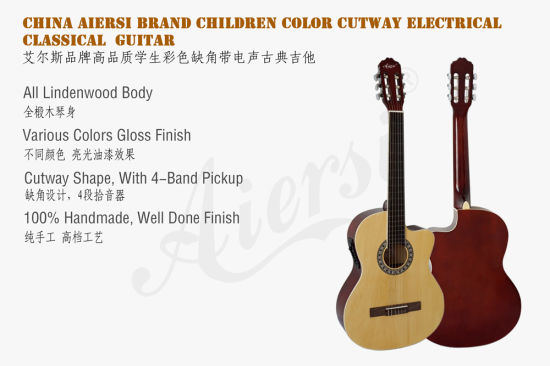Aiersi Custom Brand Wholesale Price Electric Classical Guitar for Sale pictures & photos