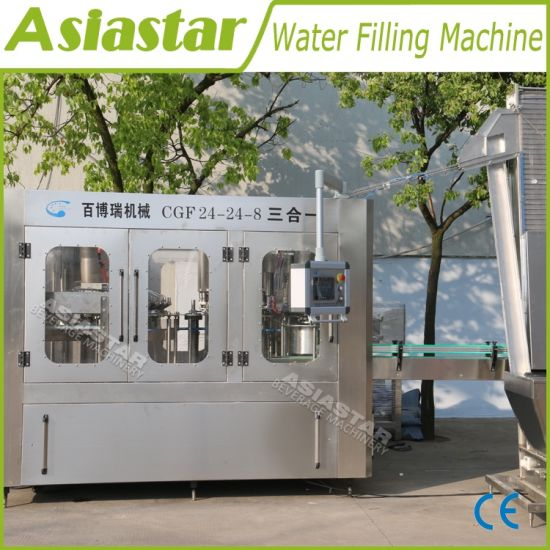Fully Automatic Plastic Bottled Mineral Water Filling Machine