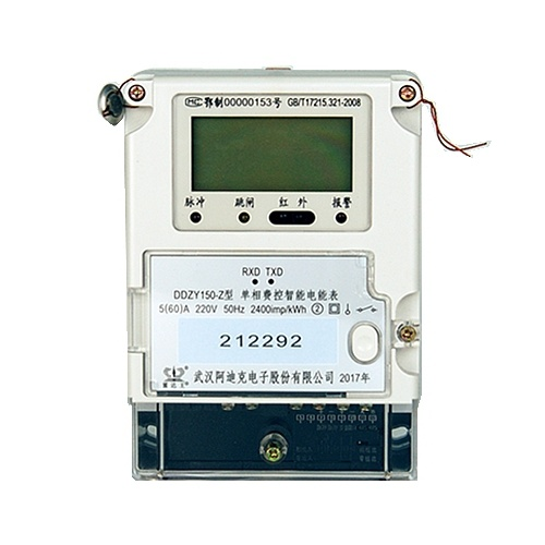 Fee Control Smart Electric Meter with Carrier/RS485/ Infrared