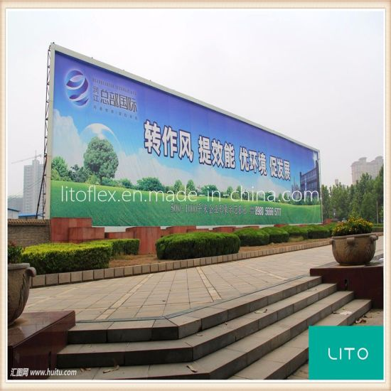 440GSM 840X840 Frontlit PVC Flex Banner Laminated pictures & photos