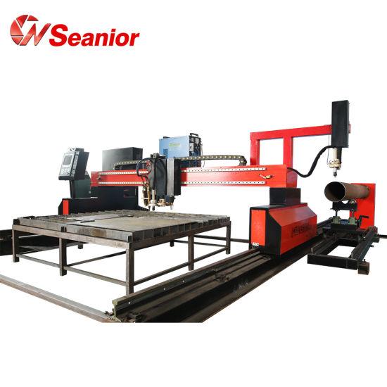 New Advanced Technology Gantry Cheap CNC Metal Cutting Machine