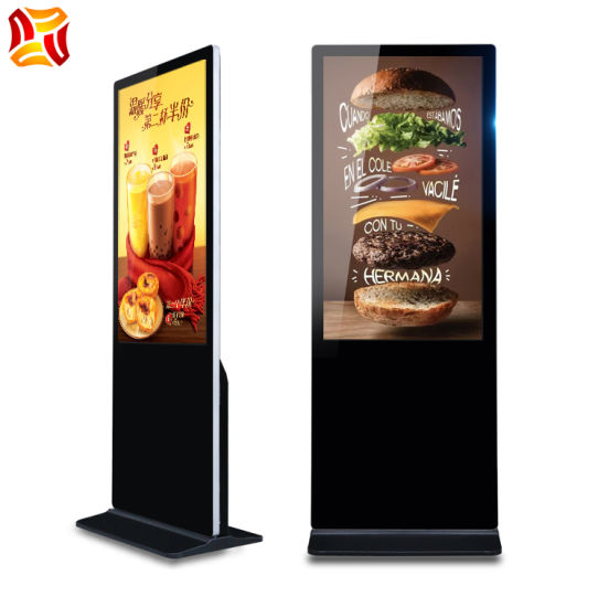 43 Inch Stand Advertising Machine LCD Screen LED Display Digital Signage Media Player Vertical LCD Panel LCD Display