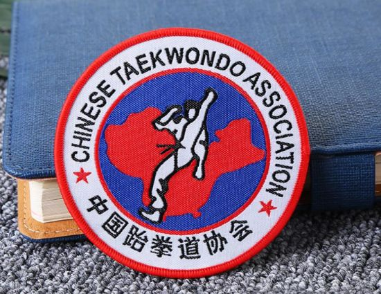 China Company Brand Design Laser Sew on Back Woven Patch