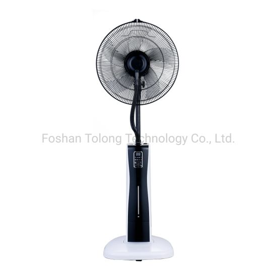Indoor LED Emergency Mist Stand Fan with Light