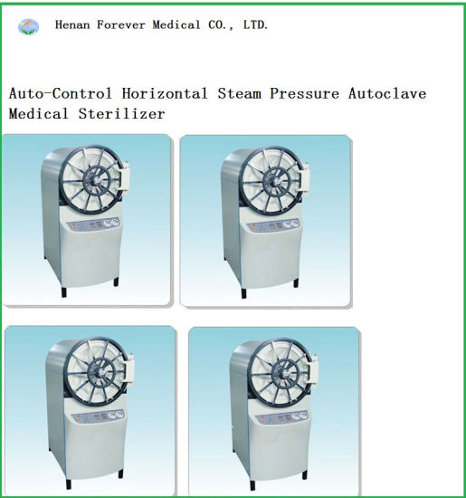 130L Hydrogen Peroxide Plasma Sterilizer (full automatic type) pictures & photos