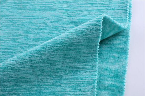 Cationic Polar Fleece Fabric
