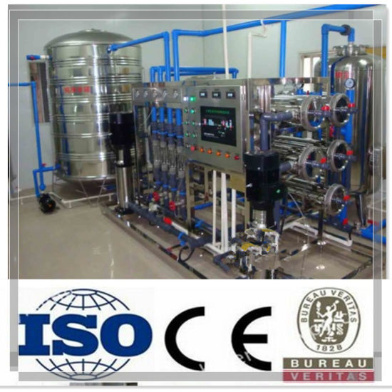 New Technology Complete Mineral Water Processing Plant for Sell pictures & photos