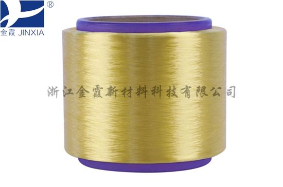 FDY Dope Dyed 400d/144f Filament Polyester Yarn pictures & photos