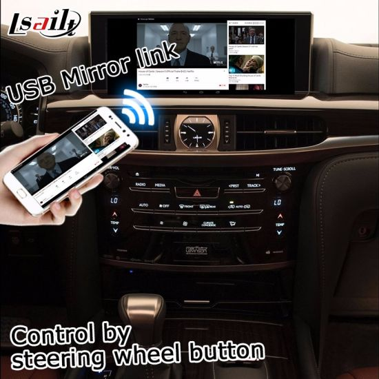 China Lsailt Android GPS Navigation System Box for Lexus