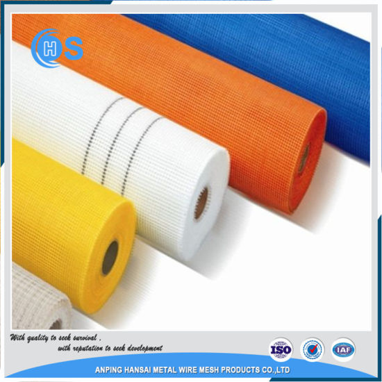 Soft Steel Bar Fiberglass Mesh Reacts Cloth for Wall Heat Preservation pictures & photos