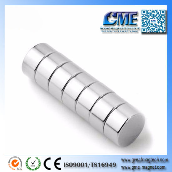China Manufacturer Large Super High Grade Rare Earth Permanent NdFeB Magnet pictures & photos