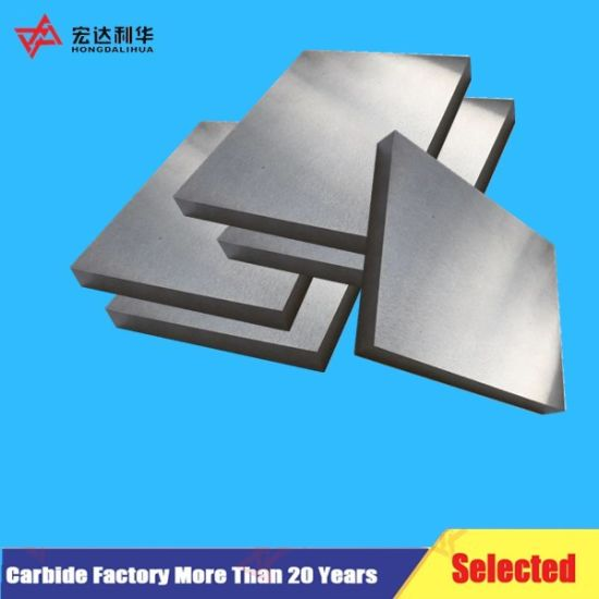 Tungsten Carbide Wear Steel Sheets From Zhuzhou pictures & photos