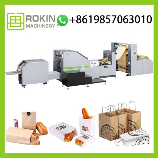 Food Paper Bag Machine Squre Bottom Bag Machine