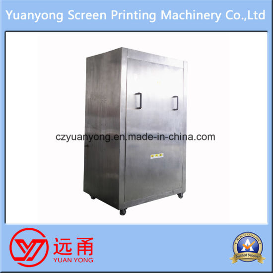 Gas Drying Screen Cleaning Machine