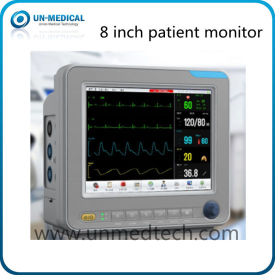 New - 8 Inch Portable Patient Monitor with Rechargeable Battery